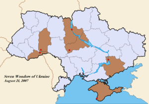 Seven Wonders of Ukraine - Locations of the Seven Wonders of Ukraine.