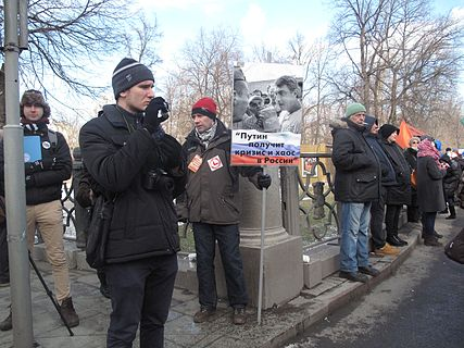 March in memory of Boris Nemtsov in Moscow (2017-02-26) 05.jpg