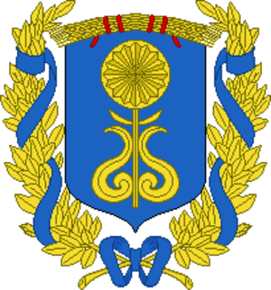Mariinsk - Image: Mariinsk herb