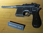 Mauser C96 Used in Nanchang Uprising 2012-07.JPG