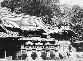 Oeyo - Mausoleum of Sugenin taken in Meiji Era