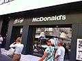 McDonalds, Sarajevo.jpg