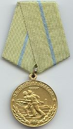 Medal Defense of Odessa.jpg