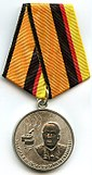 Medal of the Russian Signal Corps Marshal Peresypkin.jpg