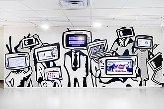 McMaster University Library - Image: Media Wall, The Lewis & Ruth Sherman Centre for Digital Scholarship in Mills Memorial Library at Mc Master University