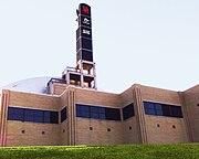 Melcher Center for Public Broadcasting