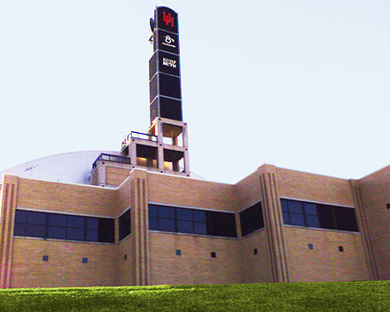 Melcher Center for Public Broadcasting at the University of Houston Melcher Center for Public Broadcasting.jpg