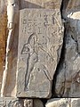Memnon 27.jpg