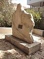 Memorial to the Jewish Fighting Women 20171011 110400528.jpg