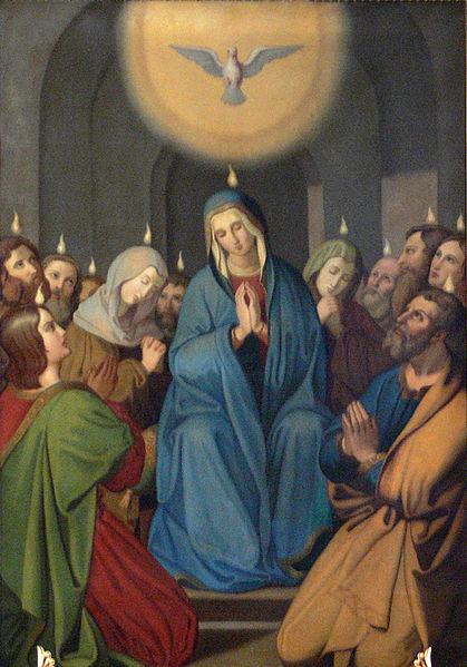 File:Merazhofen Pfarrkirche Josephsaltar Altarblatt Pfingstwunder.jpg