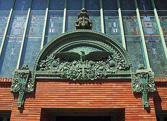 Merchants National Bank (Winona, Minnesota) - Image: Merchants National Bank entry