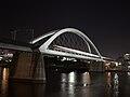 Merivale Bridge Night.jpg