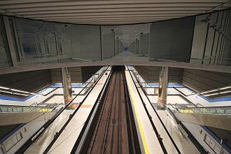 Ronda de la Comunicación (Madrid Metro) - Image: Metro de Madrid Ronda de la Comunicación 02