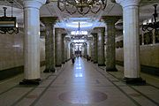 Станция «Автово» Петербургского метрополитена