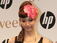 Miki Fujimoto hp x Sweet 20100610 (adaptation).jpg