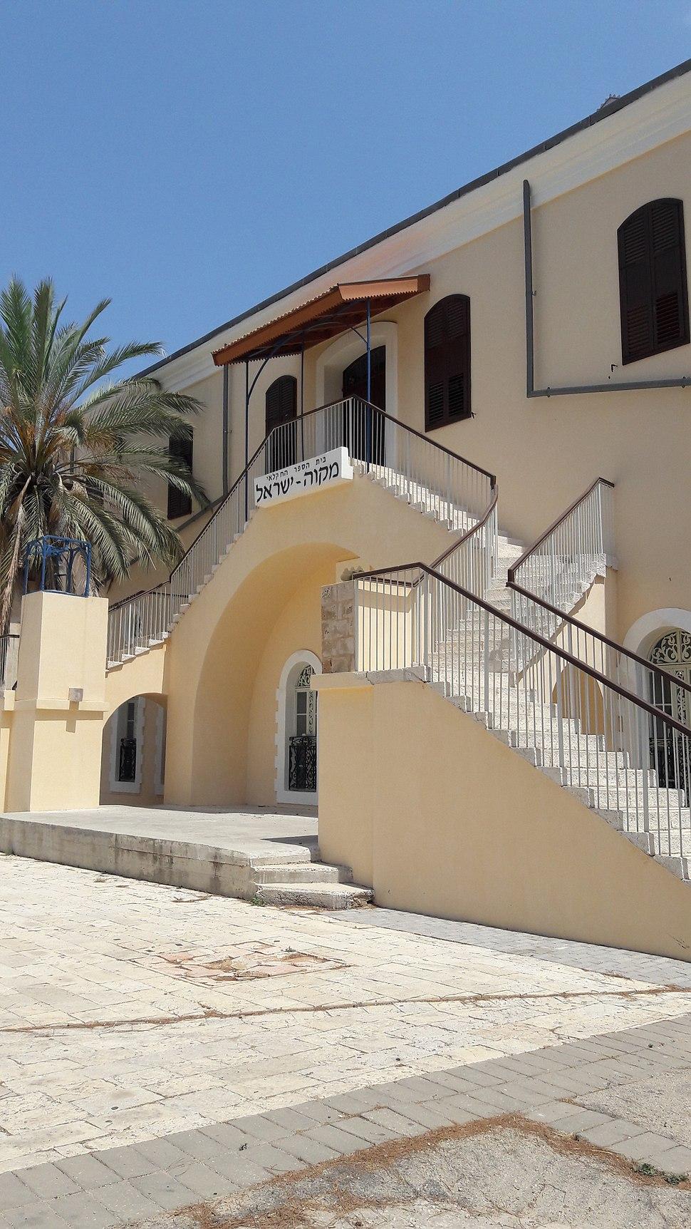 Mikveh Israel Synagogue shimur 03