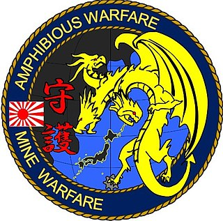 Mine Warfare Force (Japan) Mine warfare force of the JMSDF