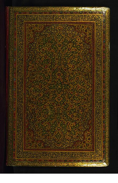 File:Mirza Ghulam - Collection of Poems (Divan) - Walters W650 - Top Exterior.jpg