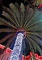 Mission Inn Lights 12-13-14p (15402406823).jpg