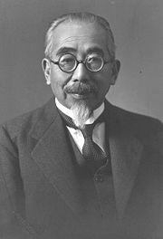 宮部金吾 - ウィキペディアより引用