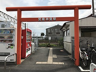 Miyazaki-Jingū Station Railway station in Miyazaki, Miyazaki Prefecture, Japan
