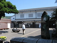 Mizuki Shigeru Memorial-museum.jpg