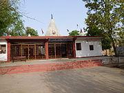 Mohineshwar Dham Mandir