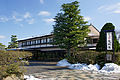 Monjuso Miyazu Kyoto Pref01s3s4200.jpg