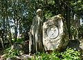 Monument Amédée Prouvost, Roubaix J1.jpg