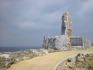 Cape Hedo - Monument in Commemoration of the Reversion of Okinawa to Japan, erected 1972