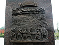Monument to City Military Glory Kursk15.jpg
