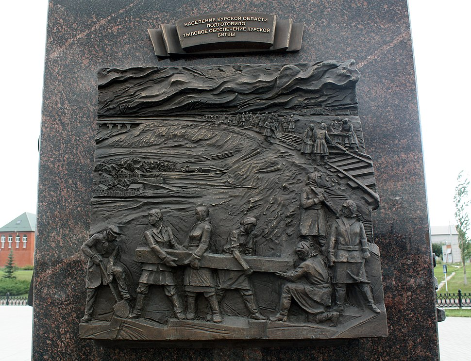 Monument to City Military Glory Kursk15