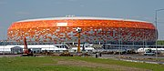 Mordovia Arena stadium.jpg