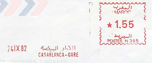 Morocco stamp type D2.jpg