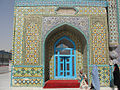 Mosaic, Shrine of Hazrat Ali or The blue mosque.jpg