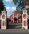 Moscow, Bolshaya Pereyaslavskaya 17 west gates Aug 2008 02.JPG
