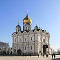MoscowKremlin CathedralArchangel3.jpg