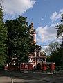 Moscow ChurchStPoimen in NoviyeVorotniky1.JPG