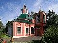 Moscow HolyTrinityChurch Vorontsovo1.jpg