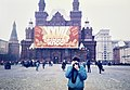 Moscow March 1986 --009.jpg