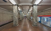 Moscow Metro SmolenskayaFL asv2018-09.jpg