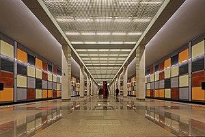Salaryevo - Image: Moscow Salarievo Metro station 04 2016