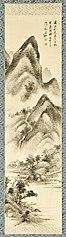 Mountain Landscape in the 'Mi' Style