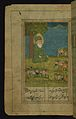 Muhammad Mirak - Joseph, in the Company of Other Prophets, in Front of Adam - Walters W64716A - Full Page.jpg
