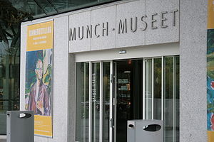 Munch Museum - Munch Museum entrance