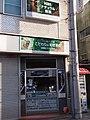 Musashi-Kosugi Hosei Doori Shopping street - panoramio (8).jpg