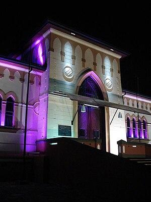 Cartago Province - Museo Municipal de Cartago