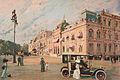 """Museo del Bicentenario - """"La Casa Rosada"""" por Della Valle (2).jpg"""