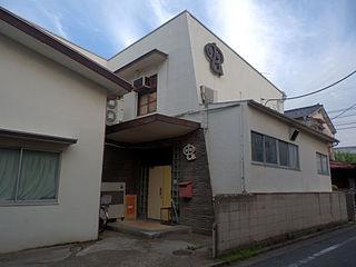 Mushi Production Japanese animation studio