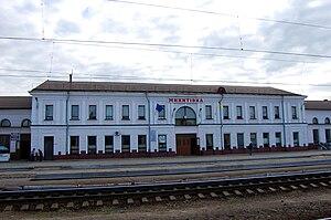 Horlivka - Mykytivka railway station